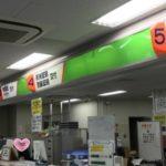 【DIY】車の名義変更のやり方・方法 岐阜運輸支局版