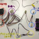 【簡単】30系プリウスにエンジンスターターを取付ける方法 コムテックWR820PS